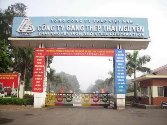gang-thep-thai-nguyen-lai-cau-cuu-khan-cap