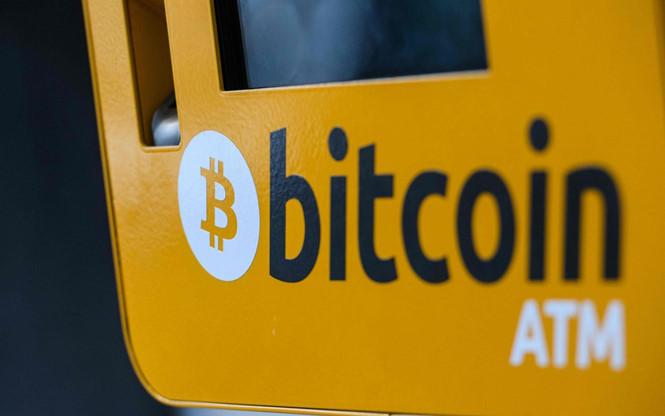 bitcoin_rnew