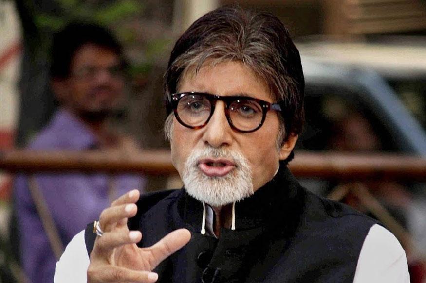 Amitabh-Bachchan-Featured