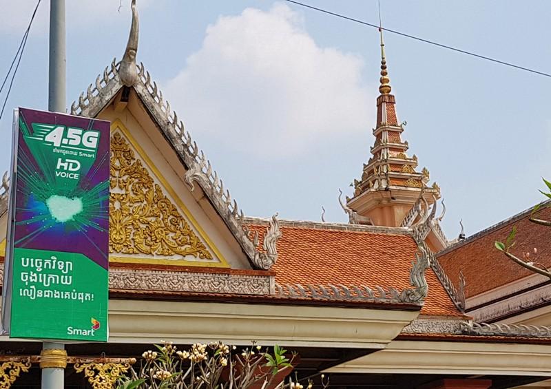 Cambodia da co 4.5G