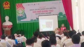 Hội thảo thu hút hơn 200 đại biểu