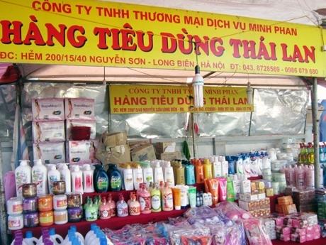 thailan_251031197