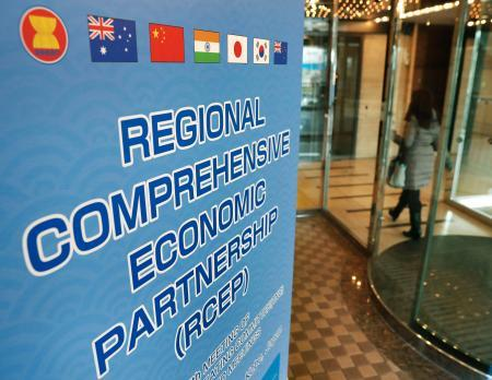 134033_fresh-round-of-asia-trade-talks-begins
